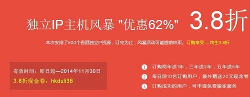 【主机优惠】恒创主机-虚拟主机11月优惠活动-VPS推荐网