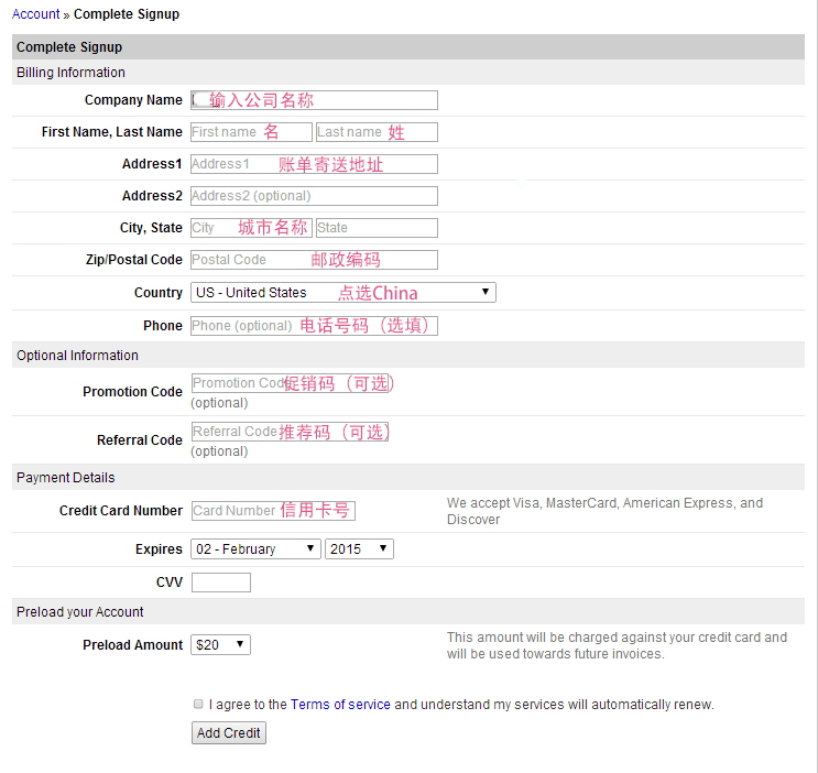 Linode账号注册与优惠码的使用及vps主机开通实战教程2016-VPS推荐网