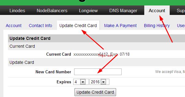 linode账号修改邮箱以及密码修改、信用卡修改图文教程-VPS推荐网