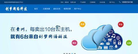 贵州电信服务器优惠