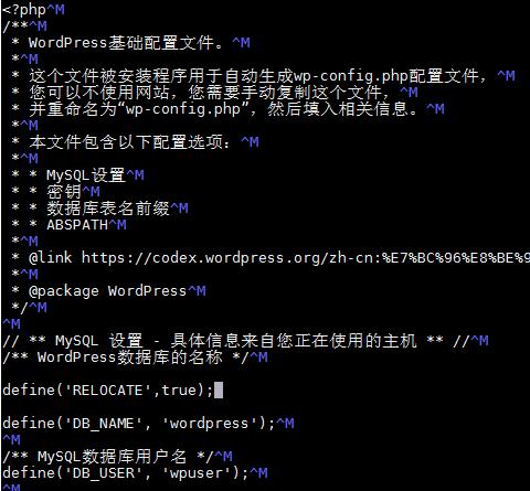 wordpress基础教程:如何更改wordpress程序站点网址-VPS推荐网