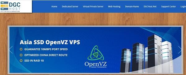 DGCHost新加坡vps服务器/KVM/512M/SSD空间/30Mbps 5美元/月-VPS推荐网