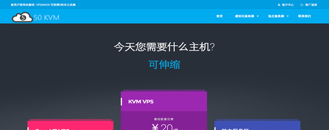 50kvm 双十一海外VPS主机限时优惠促销,可选香港、洛杉矶CN2、波特兰等VPS,可免费换IP