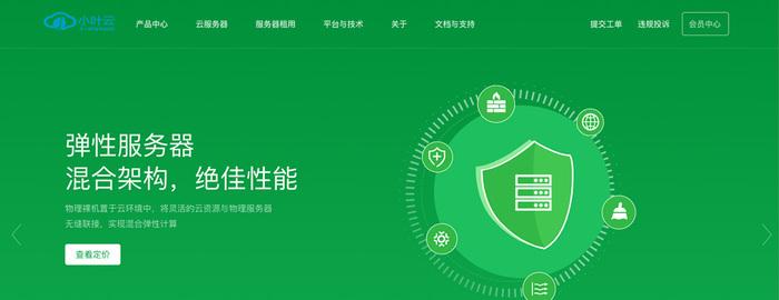 小叶云 2018双十一香港vps/法国vps优惠促销活动-VPS推荐网