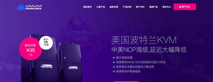 sugarhosts糖果美国/香港虚拟主机2019开年优惠/买三年送两年促销