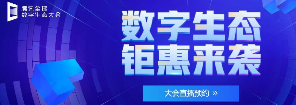 腾讯云2019年中国内外云服务器(VPS)主机秒杀活动/2核/4G/5Mbps带宽/北京/上海/广州/3年1200元-VPS推荐网