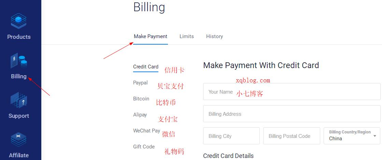 vultr新增微信支付/支付宝支付/新注册用户充值赠送50美元体验金与vultr注册购买简单教程-VPS推荐网