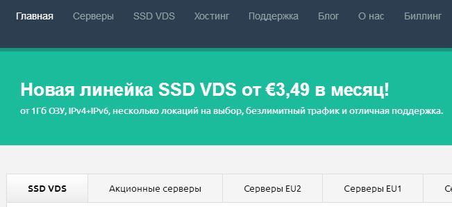 itldc 海外VPS服务器优惠码/可以选择新加坡/洛杉矶/荷兰等地区/不限流量-VPS推荐网