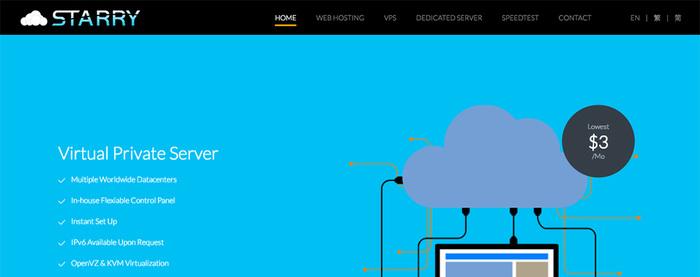 星光互联荷兰VPS优惠码/KVM架构/1G内存/500Mbps带宽/月付24元起-VPS推荐网
