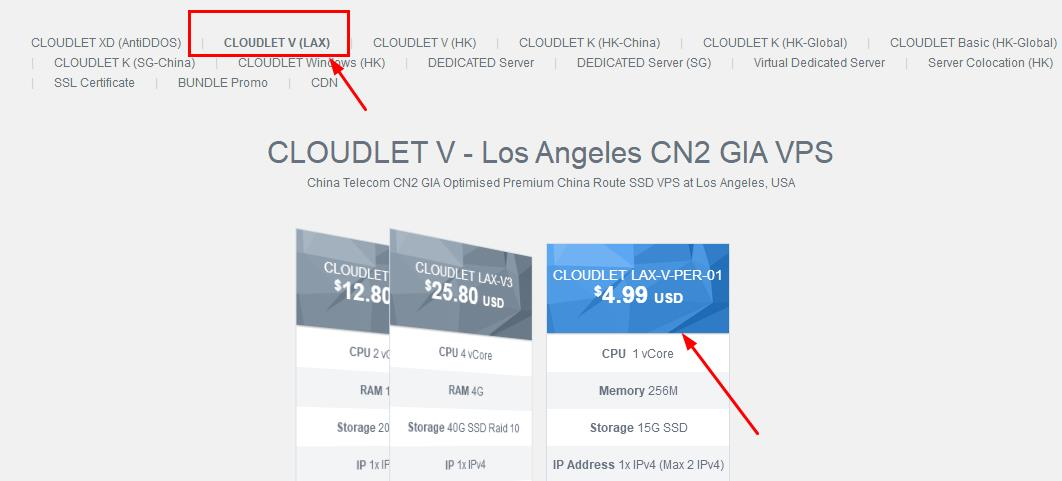 GigsGigsCloud美国洛杉矶CN2 GIA网络KVM VPS服务器低配方案限量促销/500Mbps带宽/月付4.99美元-VPS推荐网