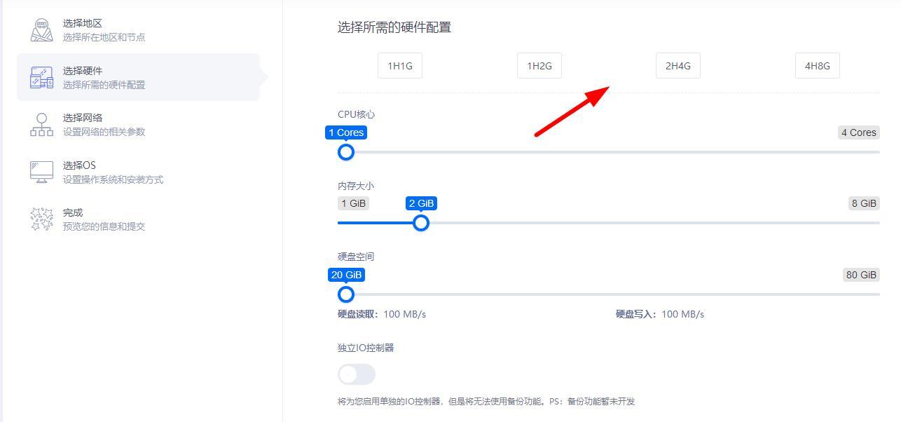 Dogyun按小时收费的国人商家/暂时提供香港VPS主机可选-VPS推荐网
