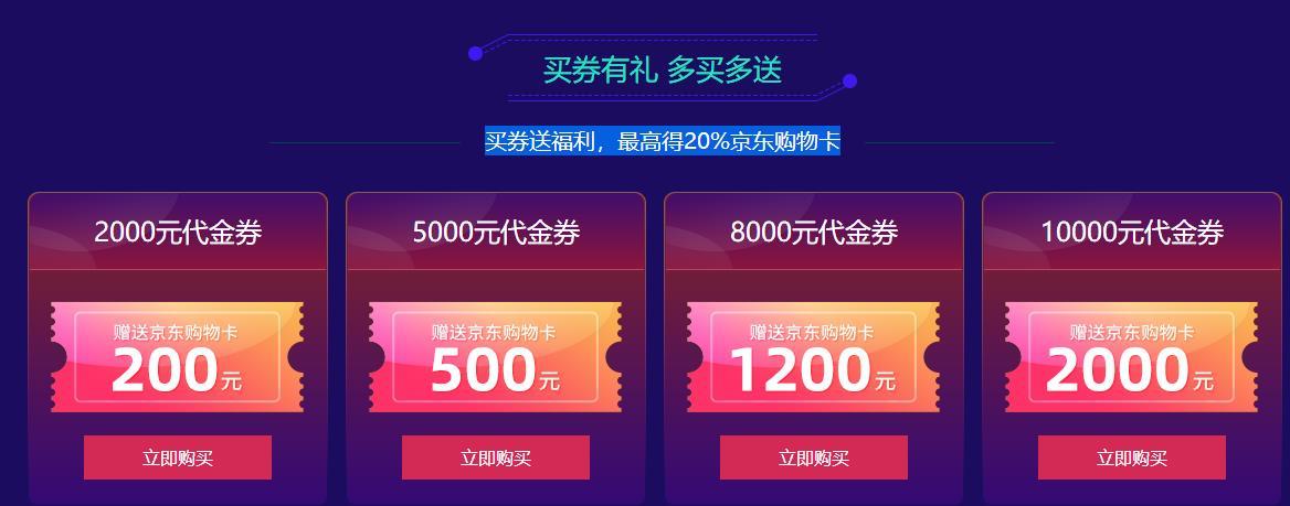 西部数码2019双节云服务器新用户爆款4折优惠以及非主流域名低至1元注册首年-VPS推荐网