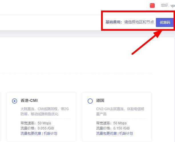 dogyun(狗云)2019双十一活动开启香港VPS、日本VPS以及德国VPS硬件限量65折优惠-VPS推荐网