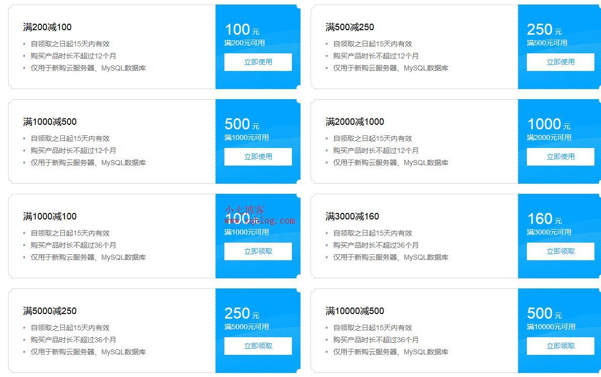 腾讯云云服务器1Mbps带宽年付99元起/1核2G内存2Mbps带宽三年680元-VPS推荐网