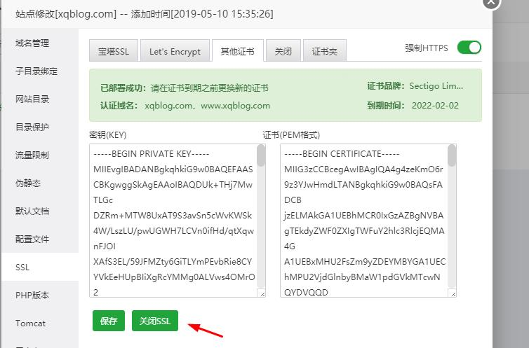 宝塔保存SSL证书出现SSLCertificateFile: file '/etc/letsencrypt/live/xqblog/fullchain.pem' does not exis的提示解决方法-VPS推荐网