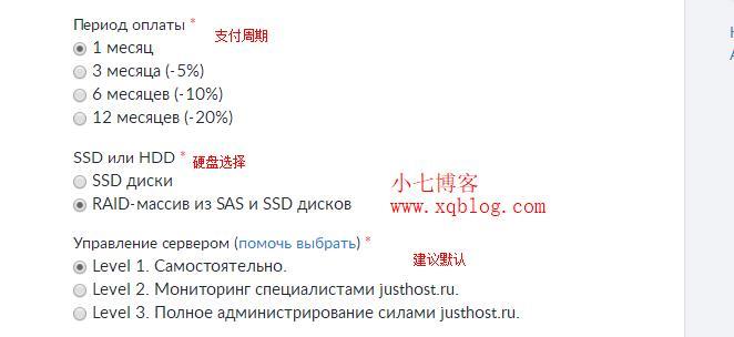justhost便宜俄罗斯VPS服务器月付限时8折优惠/512M内存/月付优惠后仅需9.5元起-VPS推荐网