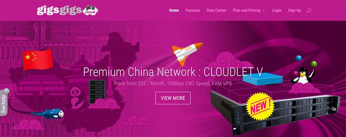 GigsGigsCloud美国高防服务器50M带宽不限流量,月付149美元-VPS推荐网