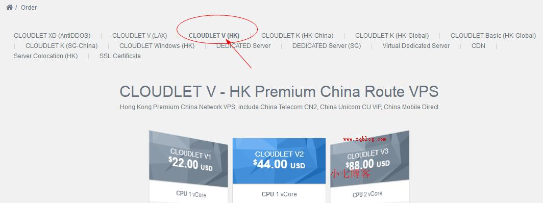 GigsGigsCloud双旦2020新年香港优质线路KVM VPS服务器促销与香港独立服务器促销-VPS推荐网