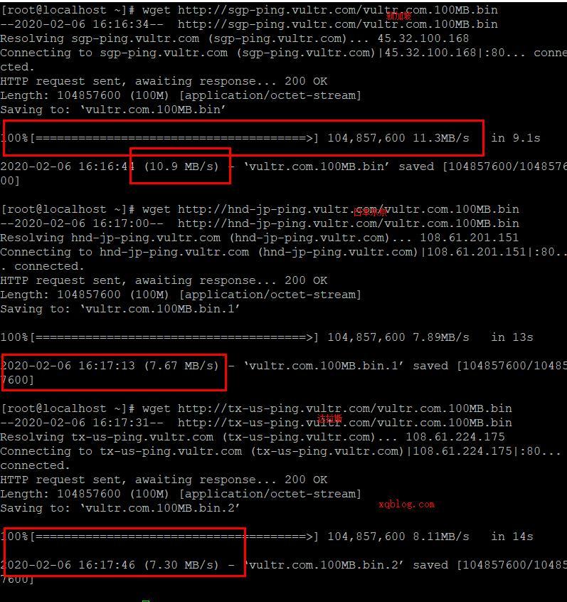 星光互联怎么样?香港100Mbps带宽VPS服务器简单体验与建议-VPS推荐网