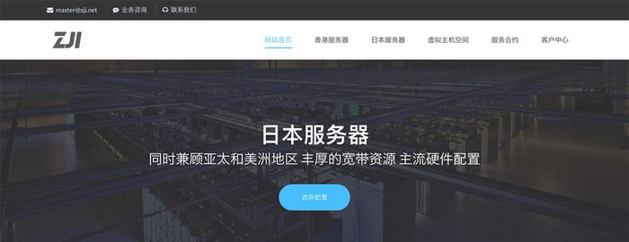 ZJI香港云地CN2独立服务器限时65折优惠, E5-2630L CPU/32G内存/月付585元-VPS推荐网