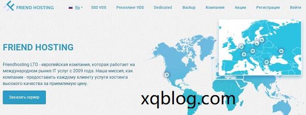 friendhosting荷兰/美国等8个数据中心可以选择/首次5折优惠/不限流量-VPS推荐网