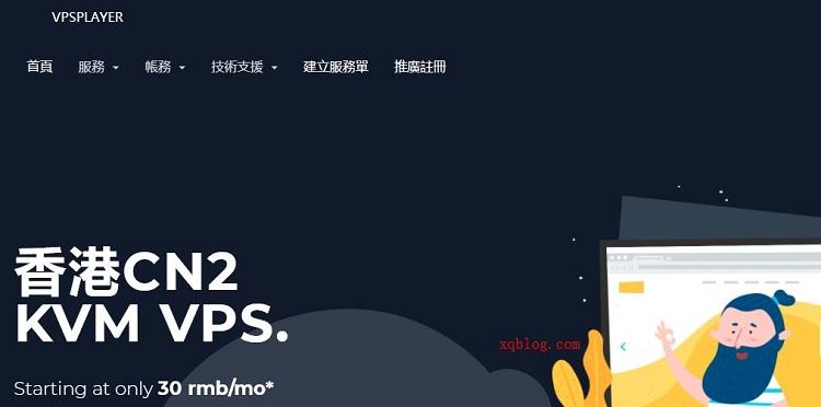 vpsplayer便宜香港沙田小带宽VPS服务器4G内存,月付仅需30元起-VPS推荐网
