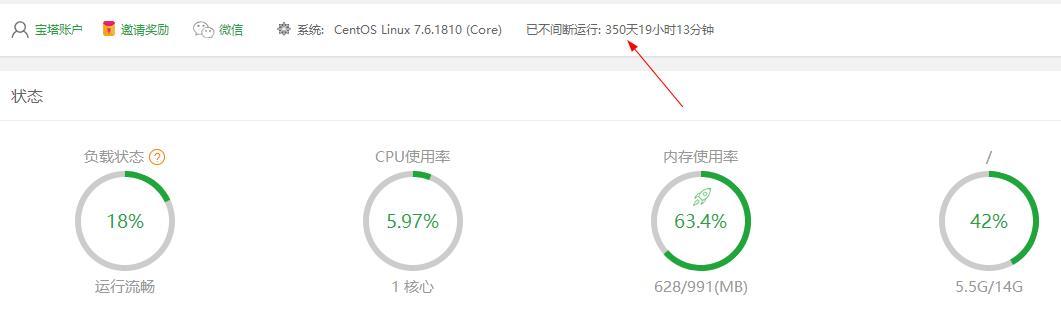 简单谈谈Greencloudvps日本VPS主机稳定性如何?网络如何?适合内地建站吗?-VPS推荐网