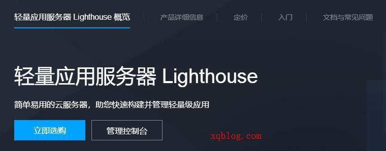 腾讯云香港/日本/新加坡轻量云服务器/独享CPU/月付24元起-VPS推荐网