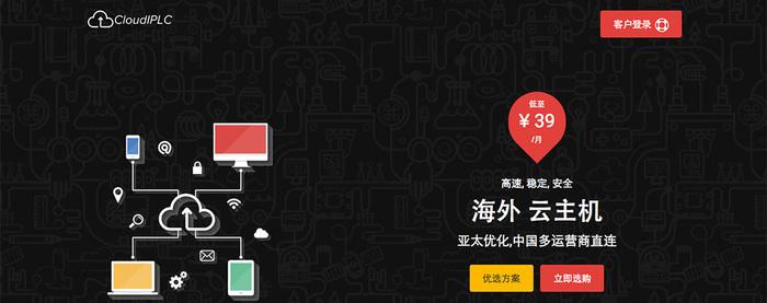 CloudIPLC香港CERA KVM VPS主机双十一促销/2G内存/100Mbps端口/599元一年-VPS推荐网