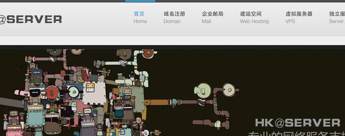 HKserver香港VPS主机2021新年促销/512M内存/国际GIA/年付27美元-VPS推荐网