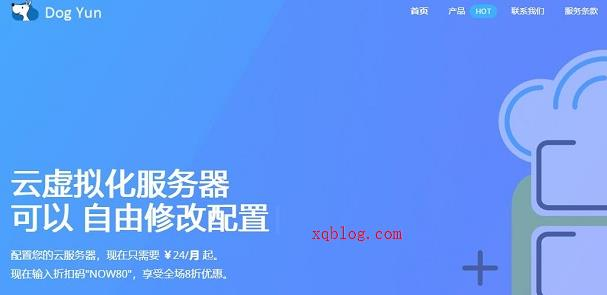 dogyun(狗云)香港VPS/韩国VPS与美国VPS主机4月优惠促销信息汇总/季付59元起-VPS推荐网