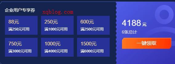 腾讯云2021年中618轻量云服务器5Mbps年付95元起-VPS推荐网