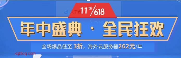 恒创主机618香港云服务器主机10Mbps峰值年付262元起-VPS推荐网