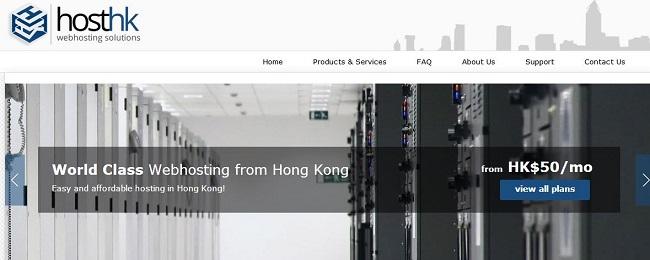 hosthongkong香港100Mbps优化线路VPS主机月付9.87美元起-VPS推荐网