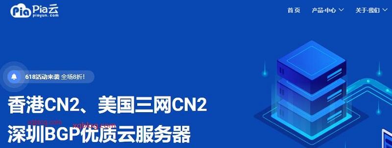 piayun香港VPS与美国VPS月付限时8折优惠/不限流量/cn2+bgp网络-VPS推荐网