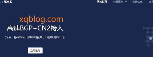 cubecloud中秋香港VPS与美国VPS主机限时88折优惠/CN2+BGP优化较大带宽-VPS推荐网