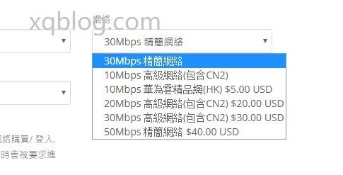 LiCloud香港服务器月付39美元起,多种线路方案供选择,不限流量