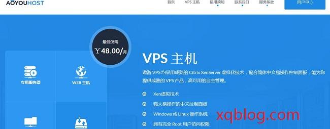 傲游主机美国洛杉矶CN2 GIA网络KVM VPS主机/100Mbps/月付54.4元起