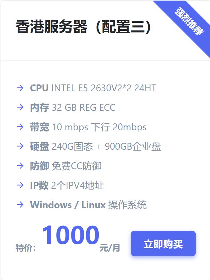 ftlcloud美国/香港高配物理机首月200元体验,续费500元,10月限时促销-VPS推荐网