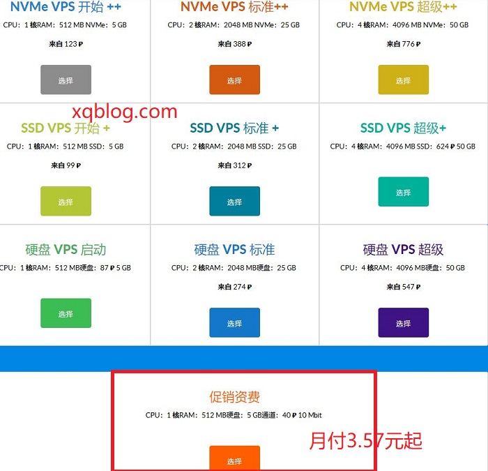 JustHost俄罗斯VPS月付仅需3.57元,年付35.7元,便宜实惠-VPS推荐网