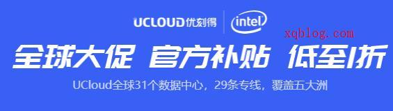 ucloud乌兰察布AMD快杰共享型云服务器促销/2核4G3Mbps/年付343.1元或926.3元/3年