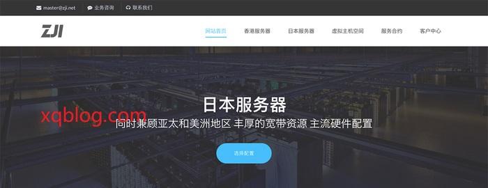 ZJI香港葵湾站群服务器10月上线,26C x 4 IPv4组,即每段可用IP 59个